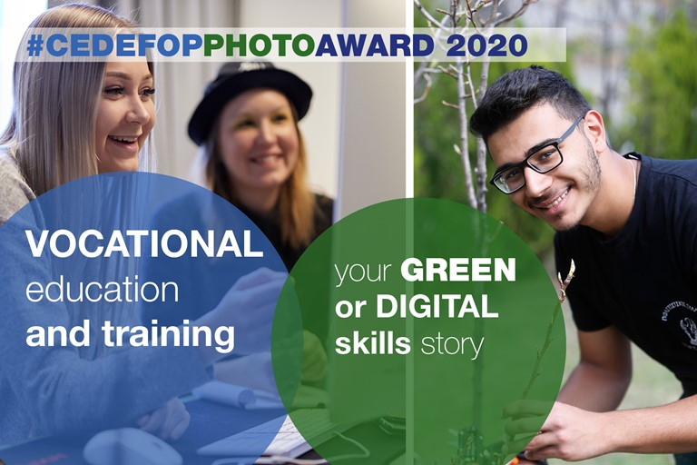 #CedefopPhotoAward 2020 competition is now open!
